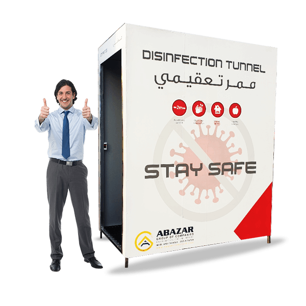 best disinfection tunnel UAE