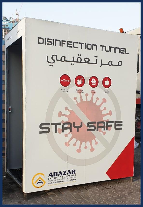 Disinfectant Tunnel by Abazar Interior's Dubai